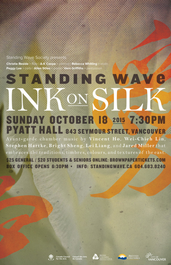 Standing-Wave-Ink-on-Silk-Poster-web